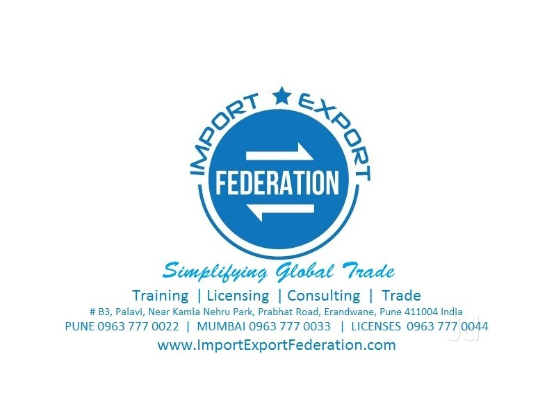 import-export-federation